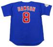 Andre Dawson Chicago Cubs Majestic MLB Throwback Alternate Jersey - BACK
