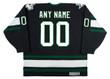 Customized 1990's Away CCM Dallas Stars Hockey Jersey - BACK
