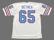 ELVIN BETHEA Houston Oilers 1979 Throwback NFL Football Jersey - BACK