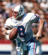 ARCHIE MANNING Houston Oilers 1982 Throwback NFL Football Jersey - ACTION