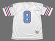 ARCHIE MANNING Houston Oilers 1982 Throwback NFL Football Jersey - FRONT