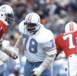 CURLEY CULP Houston Oilers 1977 Throwback NFL Football Jersey - ACTION