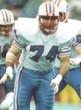 BRUCE MATTHEWS Houston Oilers 1988 Throwback NFL Football Jersey - ACTION
