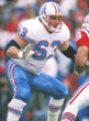 MIKE MUNCHAK Houston Oilers 1988 Throwback NFL Football Jersey - ACTION