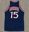 EARL MONROE New York Knicks 1979 Throwback NBA Basketball Jersey - BACK