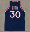 BERNARD KING New York Knicks 1979 Throwback NBA Basketball Jersey - BACK