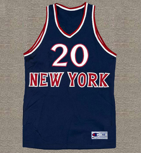MICHEAL RAY RICHARDSON New York Knicks 1979 Throwback NBA Basketball Jersey - FRONT