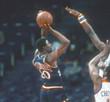 MICHEAL RAY RICHARDSON New York Knicks 1979 Throwback NBA Basketball Jersey - ACTION