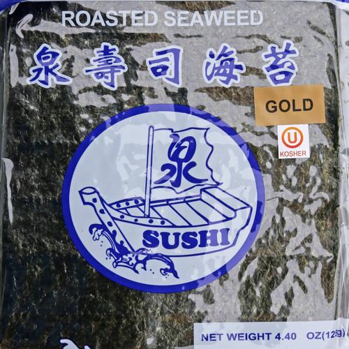 ORGANIC SUSHI NORI, sheets, toasted