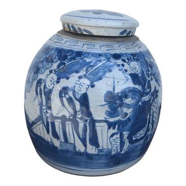 Blue & White Porcelain Lidded Jar (Kids)