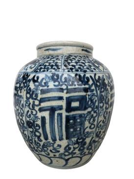 Blue & White Porcelain Vase (Happiness)