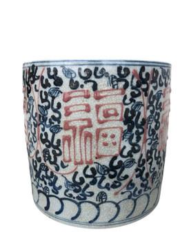 Blue & White Porcelain Planter (Happiness)