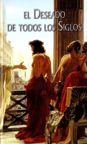 Cover of El Deseado de Todas las Siglos