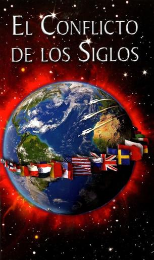 Cover of La Gran Controversia