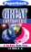 Cover of The Great Controversy and the Bible Made Plain