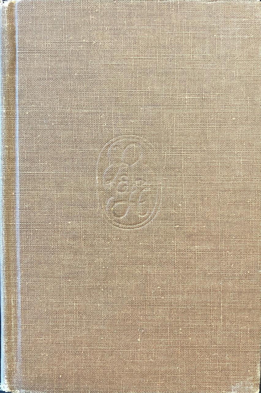Early Writings of Ellen G White / White, Ellen G / (HB/1929