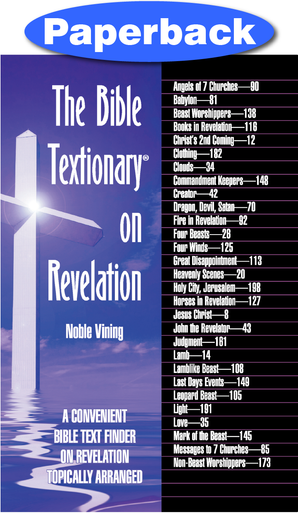 Front Cover of Bible Textionary on Revelation