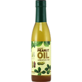 Bell-Plantation-Roasted-Peanut-Oil-17-svg | Muscleintensity.com