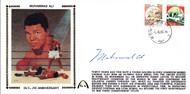 Muhammad Ali Autographed First Day Cover Vintage PSA/DNA #H58745