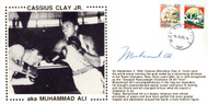 Muhammad Ali Autographed First Day Cover PSA/DNA #AB06482