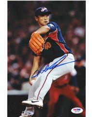 Akinori Otsuka Autographed 8x10 Photo WBC Japan PSA/DNA #Q94536