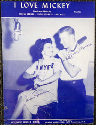 Unsigned 1956 I Love Mickey Original Sheet Music & Letter New York Yankees Mickey Mantle SKU #147601