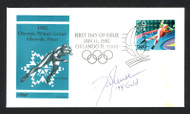 """Dan Jansen Autographed First Day Cover 1994 Olympics """"94 Gold"""" SKU #159598"""