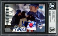 Ichiro Suzuki Autographed 2001 Upper Deck Rookie Update Rookie Card #16 Seattle Mariners Beckett BAS #12491673