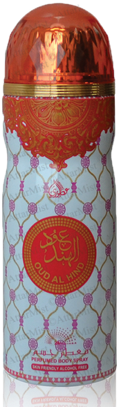 Oudh Al Hind Body spray by Otoori