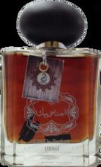 Ehsasi  Bek 100ML by Arabiyat