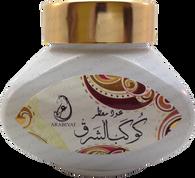Oud Muattar Kwakab Al Sharq by Arabiayt