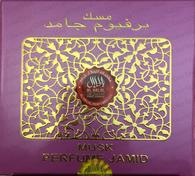 Musk Jaamid by Al Haramain