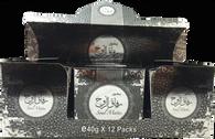 Bakhoor Rifaq Al Rooh Box of 12 40gm boxes by Otoori
