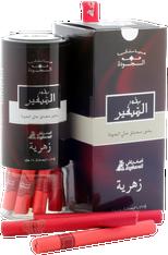 Bakhoor Al Safeer Floral 190gm by AsgharAli - AttarMist.com