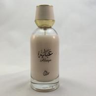 Abaya Water Perfume by Otoori