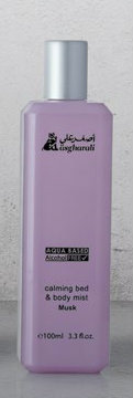 Musk Body Mist By Asghar Ali