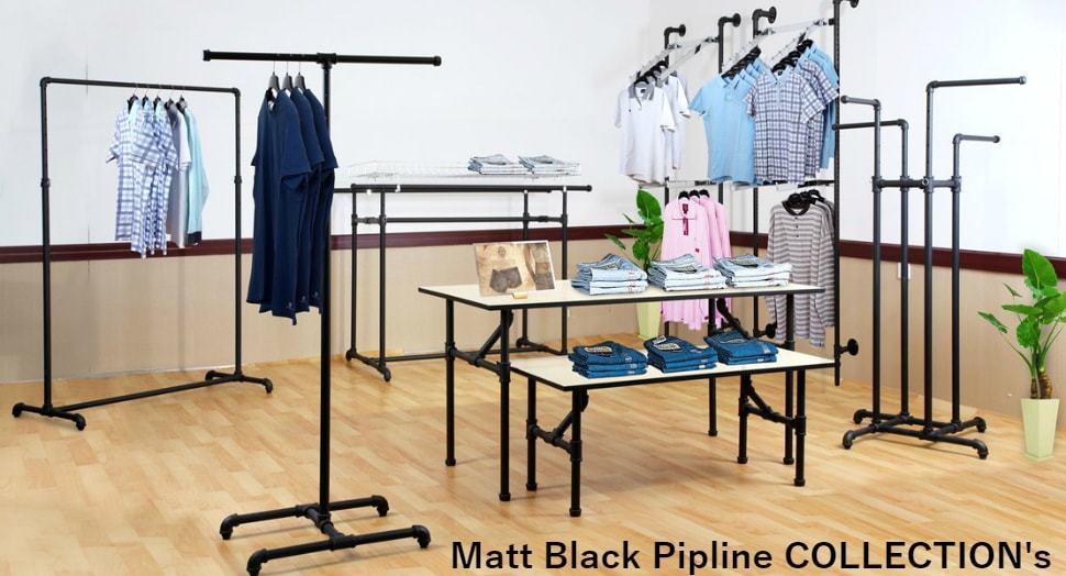 Matte Black Pipeline Collection