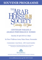 AHS CENTENARY PARADE of ARABIAN PERFORMANCE  HORSES