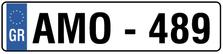 Greece Euro Plate