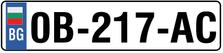 Bulgaria Euro Plate