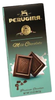 Perugina Milk Chocolate Bars 3.5oz
