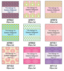 Pattern Bookplates