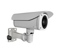 ACTI B46 5MP Zoom Bullet Camera