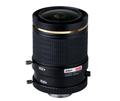 Dahua DH-PLZ20C0-D 12 MegaPixel 4K Lens