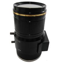 Dahua DH-PLZ21C0-D 12 MegaPixel 4K Lens