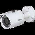 Dahua DH-N51BD22 5MP IR 2.8mm IP Mini Bullet Pro Network Camera