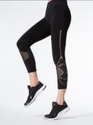 Alana Capri Black | Nux at Fire and Shine | Womens Leggings