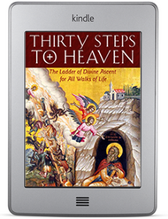 Thirty Steps to Heaven (ebook)