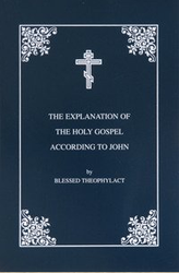 Explanation of the Gospel of John