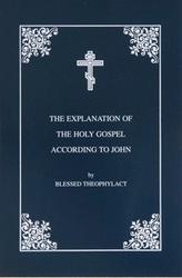 Explanation of the Gospel of John